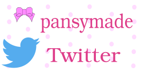 pansymade twitter is here